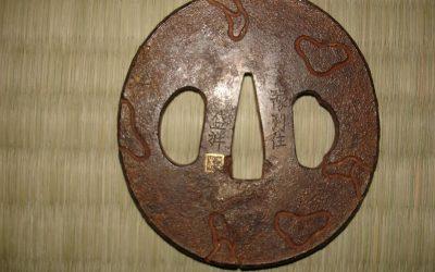 10-6-Wakizashi-010a.jpg